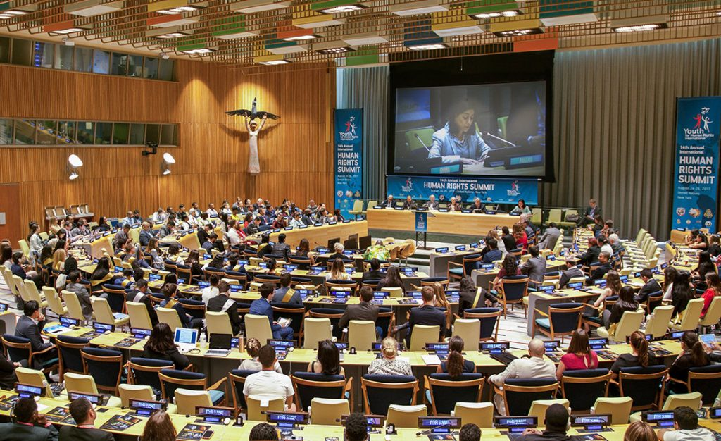Europe was present at the Youth for Human Rights International representatives from 42 nations were a noteworthy pressence at the 2017 International Human Rights Summit at the United Nations